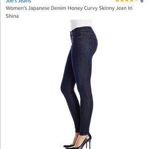 Joe's honey bottom jeans in Japanese denim